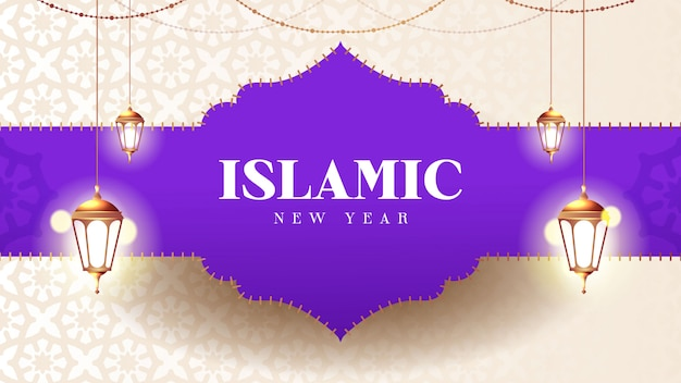 Islamitische nieuwe jaarachtergrond met hangende lantaarns