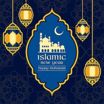 Islamitische nieuwe jaarachtergrond