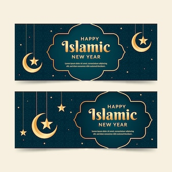 Islamitische nieuwe jaarbanners