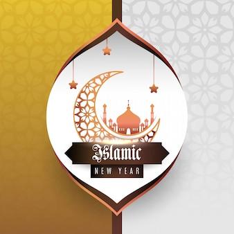 Islamitische nieuwe jaarviering in arabische stijl