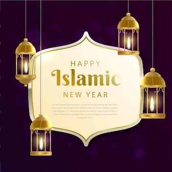 Islamitische nieuwe jaarviering