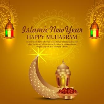 Islamitische nieuwe jaarvieringsachtergrond met gouden maan en lantaarn