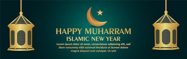 Islamitische nieuwjaar gelukkige muharram viering banner met islamitische gouden lantaarn en maan