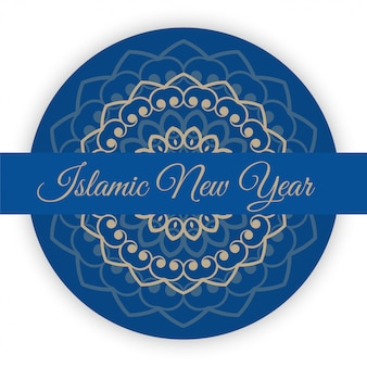 Islamitische nieuwjaar patroon ontwerp achtergrond