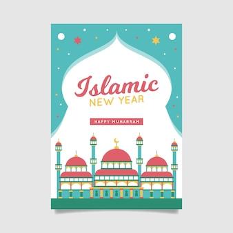 Islamitische nieuwjaar poster sjabloon