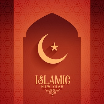 Islamitische nieuwjaar rode wenskaart