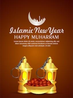 Islamitische nieuwjaarsfeest flyer met realistische arabische lantaarn