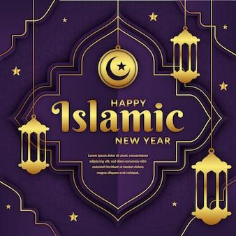 Islamitische nieuwjaarsillustratie in papierstijl