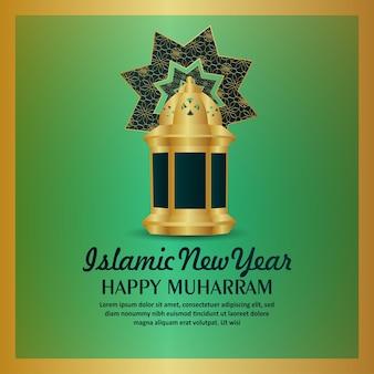Islamitische nieuwjaarsviering achtergrond