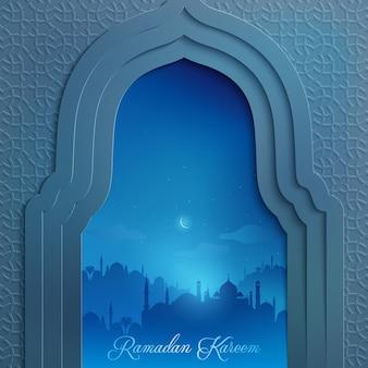 Islamitische ontwerp achtergrond moskee deur met geometrische patroon voor ramadan kareem wenskaart