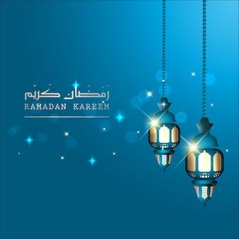 Islamitische ontwerp ramadan kareem arabische lantaarn en kalligrafie islamitische illustratie