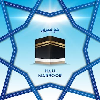 Islamitische pligrimage in sajj mabroor in saoedi-arabië