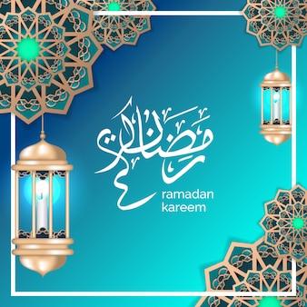 Islamitische ramadan groet met de wassende maan en gouden lantaarn