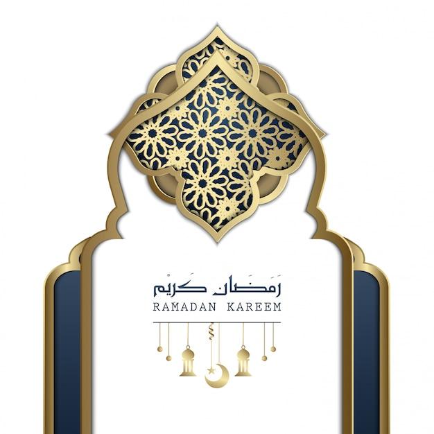 Islamitische ramadan kareem-ontwerp abstracte mandala en lantaarnillustratie
