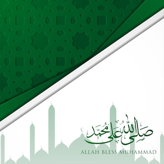 Islamitische sociale mediasjabloon met islamitisch patroon en kalligrafie