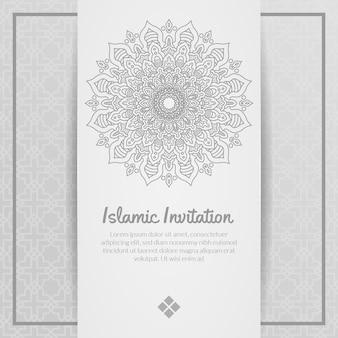 Islamitische uitnodiging, ramadhan kareem, eid al adha, eid al fitri, sier