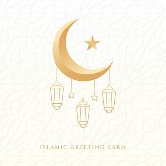 Islamitische wenskaart witgoud elegant ornamentpatroon