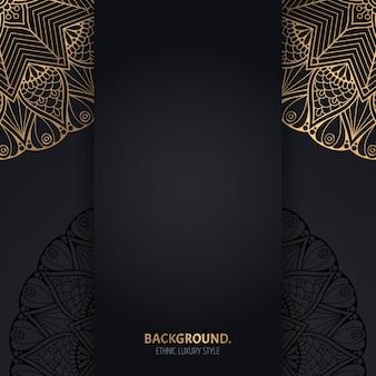 Islamitische zwarte achtergrond met gouden geometrische mandalacirkels