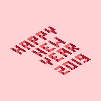Isometrisch element van gelukkig nieuw jaar 2019