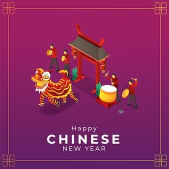 Isometrische chinees nieuwjaar leeuwendans wenskaart