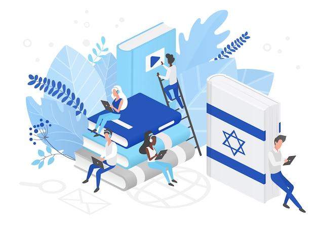 Isometrische online hebreeuws israël taalcursussen afstandsonderwijs remote school university concept