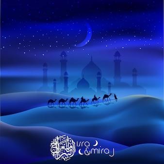 Isra en mi'raj islamitische arabische kalligrafie bedoel