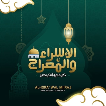 Isra en miraj profeet mohammed arabische kalligrafie