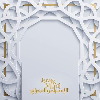 Isra miraj wenskaartsjabloon islamitisch vectorontwerp met geomterisch patroon
