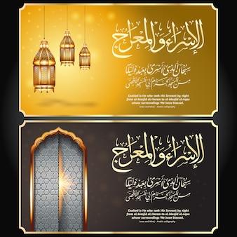 Israa en miraj begroeting banner achtergrond