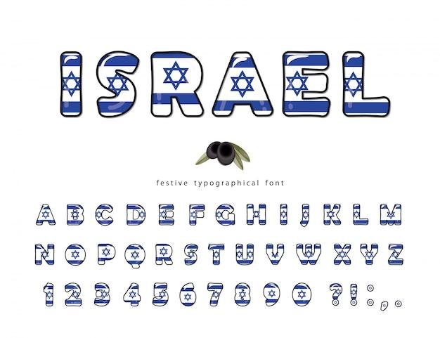 Israël cartoon lettertype. israëlische vlag kleuren.