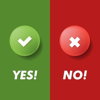 Ja en nee knop. feedback-concept. positief feedbackconcept. keuze knoppictogram. vector illustratie
