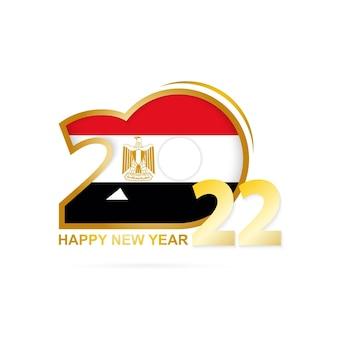 Jaar 2022 met het patroon van de vlag van egypte. gelukkig nieuwjaar ontwerp.