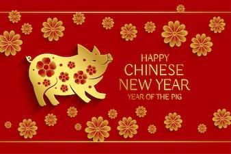 Jaar van de achtergrond van het varken Chinese nieuwe jaar
