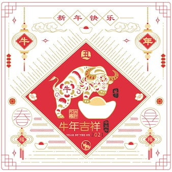Jaar van de os chinees nieuwjaar. (chinese vertaling osjaar en gelukkig nieuwjaar. rode stempel met vintage os-kalligrafie.)