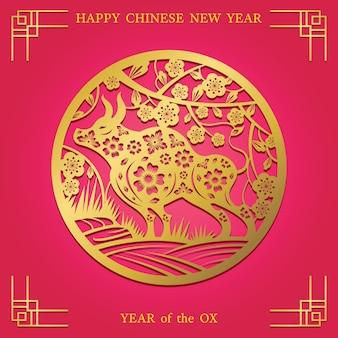 Jaar van de os, chinees nieuwjaar papiersnijden