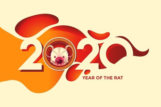 Jaar van de rattenillustratie