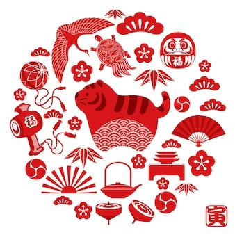 Jaar van de tijger icoon en andere japanse vintage geluksbrengers die het nieuwe jaar vieren