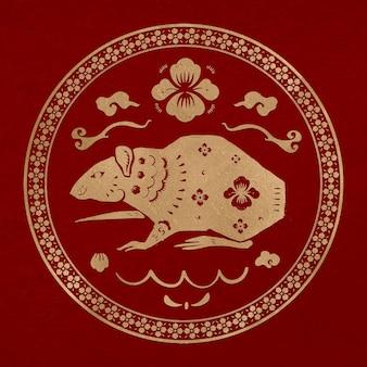 Jaar van rat badge goud chinese horoscoop dierenriem dier