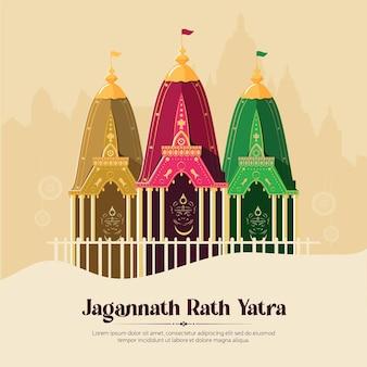 Jagannath rath yatra banner ontwerpsjabloon