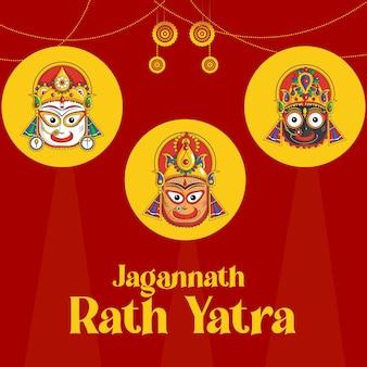 Jagannath rath yatra-bannerontwerp op rode achtergrond