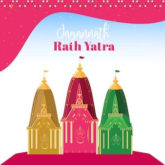 Jagannath rath yatra-bannersjabloon