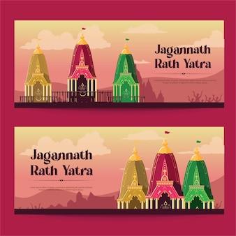 Jagannath rath yatra indian festival banner ontwerp