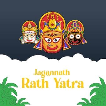 Jagannath rath yatra indisch festivalbannerontwerp