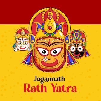Jagannath rath yatra-sjabloonontwerp voor spandoeken