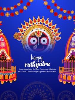 Jaggannath rat yatra viering achtergrond