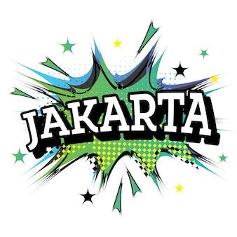 Jakarta komische tekst in pop-art stijl. vectorillustratie.