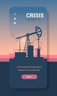 Jaknikker silhouet aardolieproductie handel olie-industrie neerwaartse grafiek pijl dalende prijs crisis concept oliepompen booreiland smartphone scherm mobiele app kopie ruimte verticaal