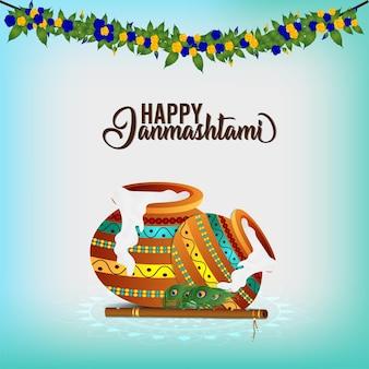 Janmashtami festival van india achtergrond
