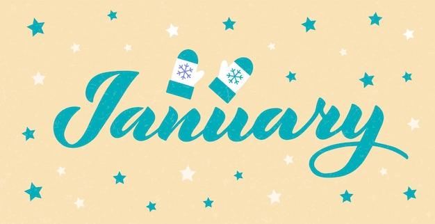 Januari vector belettering van hand getrokken blauwe illustratie met wanten en sterren