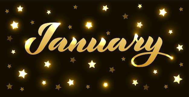 Januari vector belettering van handgetekende vectorillustratie met gouden sterren